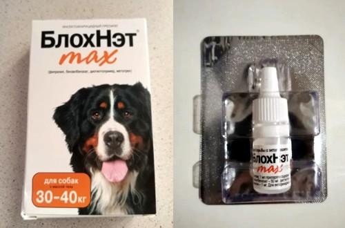 препарат для собак Блохнэт
